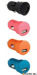 Carlighter Adapter for Smartphone -NEW2DSXL-3DSXL-3DS-2DS