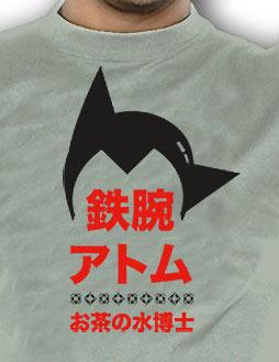 GEEK Collection - T-Shirt ASTROSHODO (L)