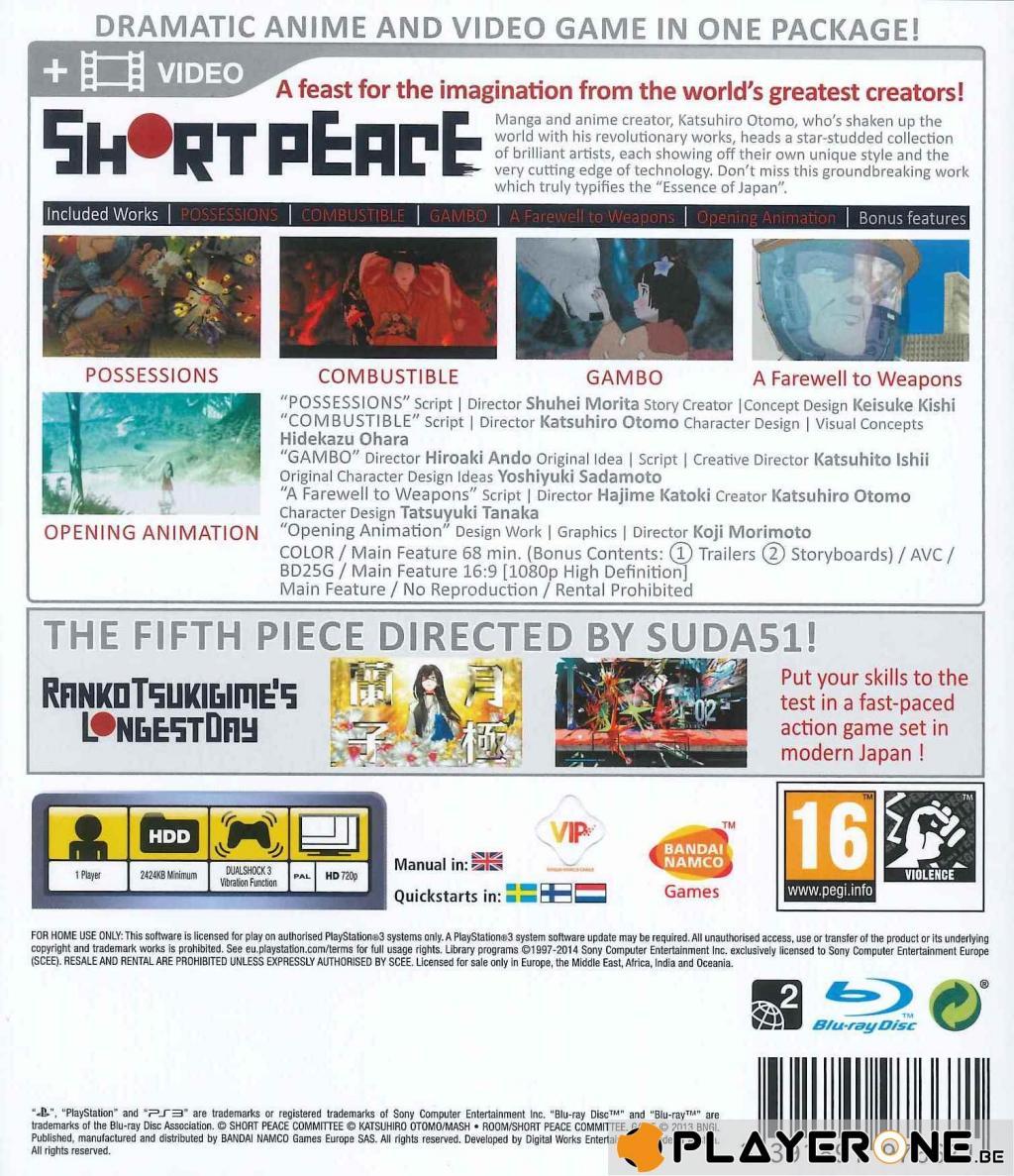 Short Peace_2