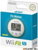Wii U Fit Meter - GREEN