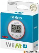 Wii U Fit Meter - RED