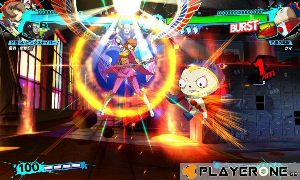 Persona 4 Arena Ultimax_3