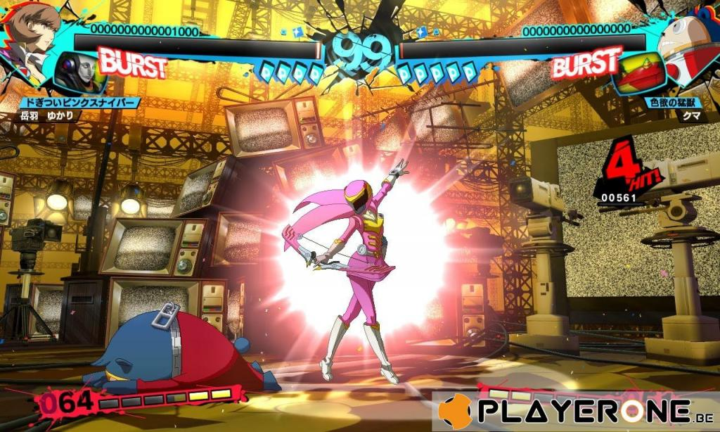 Persona 4 Arena Ultimax_4