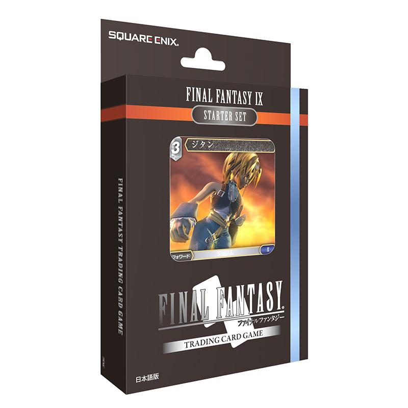 FINAL FANTASY JCC - Starter Set FFIX - Boite de 6