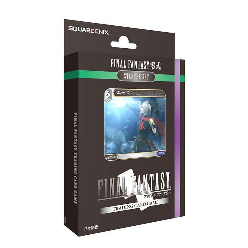 FINAL FANTASY JCC - Starter Set Type-0 - Boite de 6