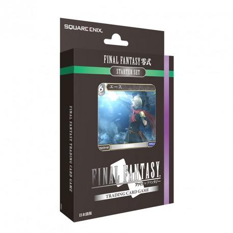 FINAL FANTASY JCC - Starter Set Type-0 - pce