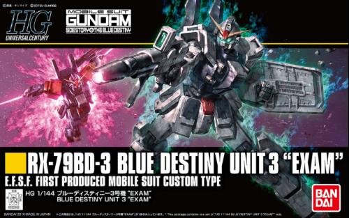 GUNDAM - HG RX-79BD-3 Blue Destiny Unit 3 'EXAM' 1/144 - Model Kit