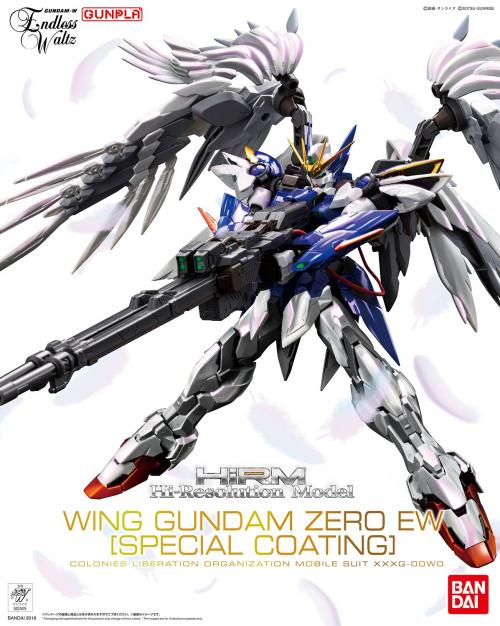 GUNDAM - Hi-Resolution Model 1/100  Wing Zero EW- Model Kit