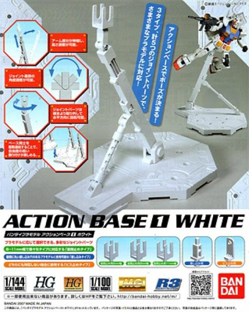 GUNDAM - Action Base White 1