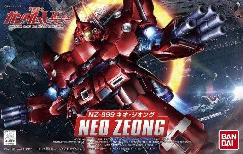 GUNDAM - NZ-999 BB392 Neo Zeong - Model Kit
