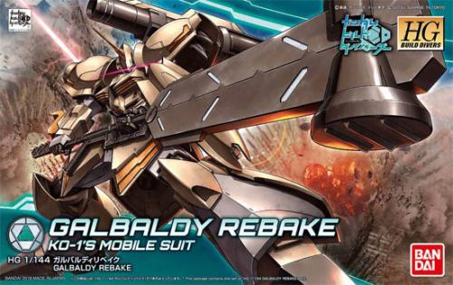 GUNDAM - HG Galbaldy Rebrake KO-1'S Mobile Suit 1/144 - Model Kit