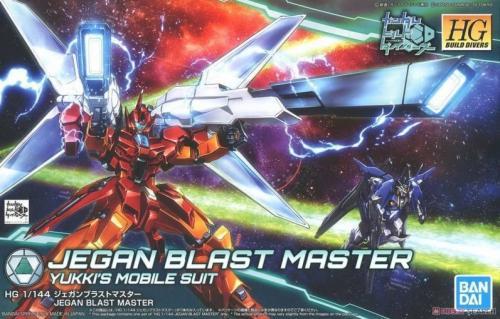 GUNDAM - HG Jegan Blast Master 1/144 - Model Kit