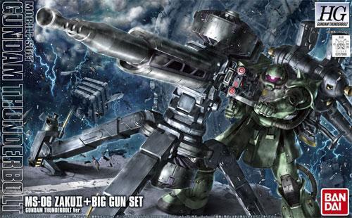 GUNDAM - HG Zaku II + Big Gun Set Thunderbolt Vers. 1/144 - Model Kit