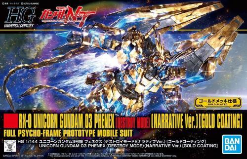 GUNDAM - HGUC 1/144 RX-0 Unicorn Gundam 03 Phenex Gold - Model Kit