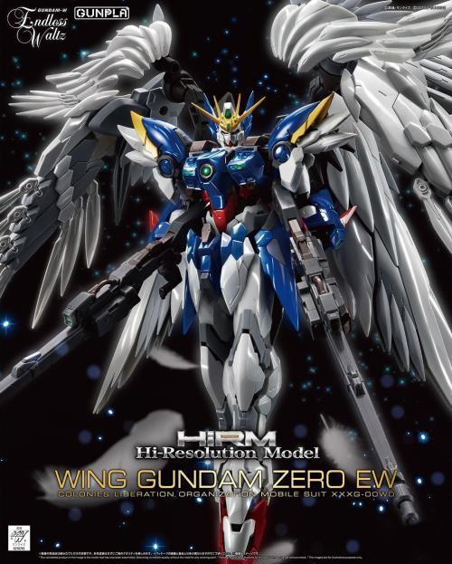 GUNDAM - Hi-Resolution Model 1/100  Wing Gundam EW - Model Kit