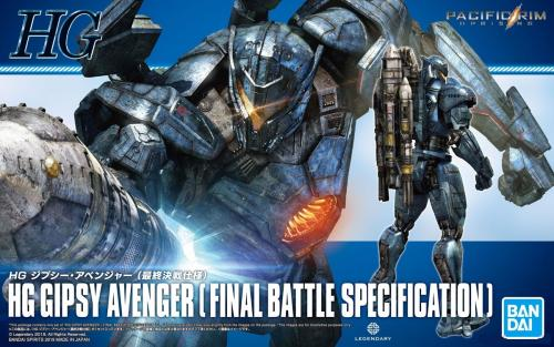 PACIFIC RIM - HG Gipsy Avenger Final Battle - Model Kit