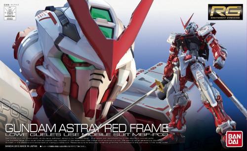 GUNDAM - RG 1/144 MBF-P02 Gundam Astray Red Frame - Model Kit 13cm