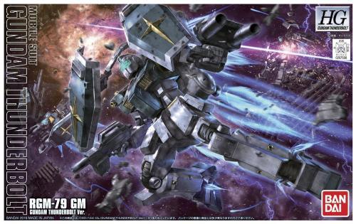 GUNDAM - HG Gundam Thunderbolt RGM-79 GM 1/144 - Model Kit