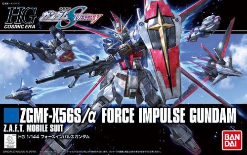 GUNDAM - HGCE 1/144 Force Impulse Gundam - Model Kit - 13cm