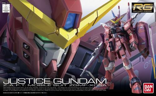GUNDAM - RG 1/144 Justice Gundam - Model Kit 13cm