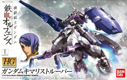 GUNDAM - IBO HG 1/144 Gundam Kimaris Trooper - Model Kit - 13cm