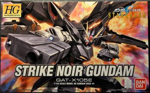 GUNDAM - HG Strike Noir Gundam 1/144 - Model Kit