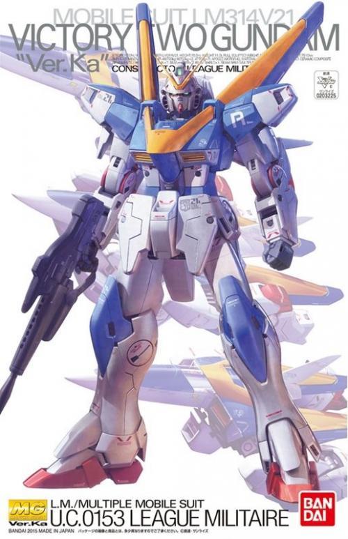 GUNDAM - MG 1/100 Victory Two Gundam Ver. Ka - Model Kit