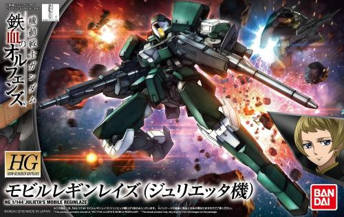 GUNDAM - IBO HG 1/144 Julieta's Mobile Reginlaze - Model Kit - 13cm