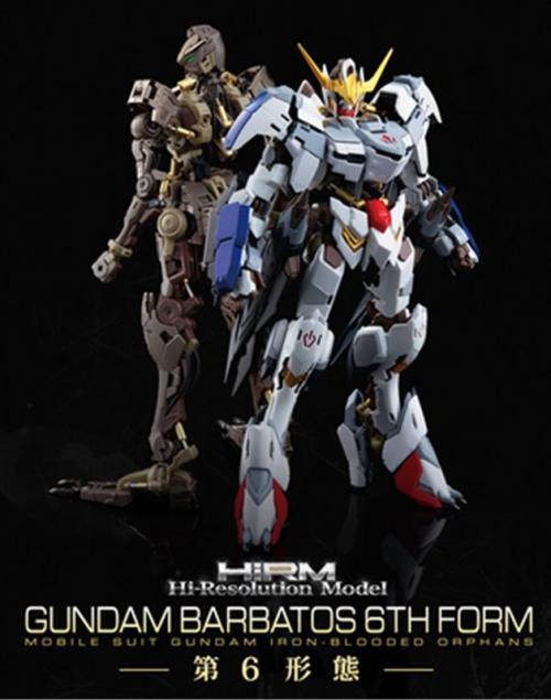 GUNDAM - IBO Hi-Resolution Gundam Barbatos 6th Form - Model Kit - 18cm
