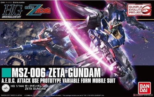 GUNDAM - HG Zeta Gundam 1/144 - Model Kit