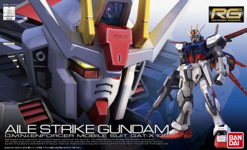 GUNDAM - RG 1/144 Aile Strike Gundam - Model Kit