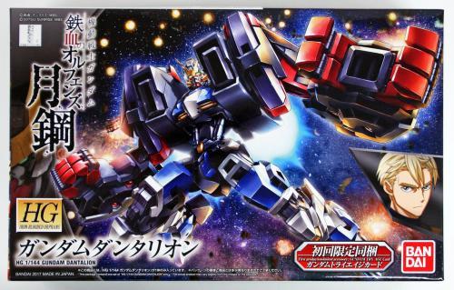 GUNDAM - IBO HG 1/144 Gundam Dantalion - Model Kit - 13cm
