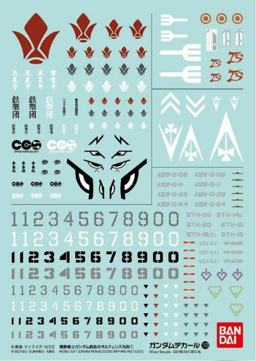 GUNDAM - Decal 103 Mobile Suit Iron-Blooded Orphans - MK Decal