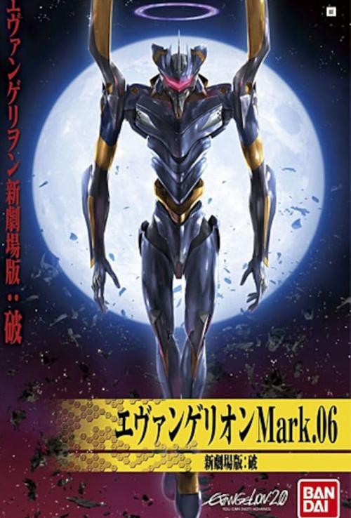 EVANGELION - HG Evangelion Mark.06 'New Movie HA Ver.' - Model Kit