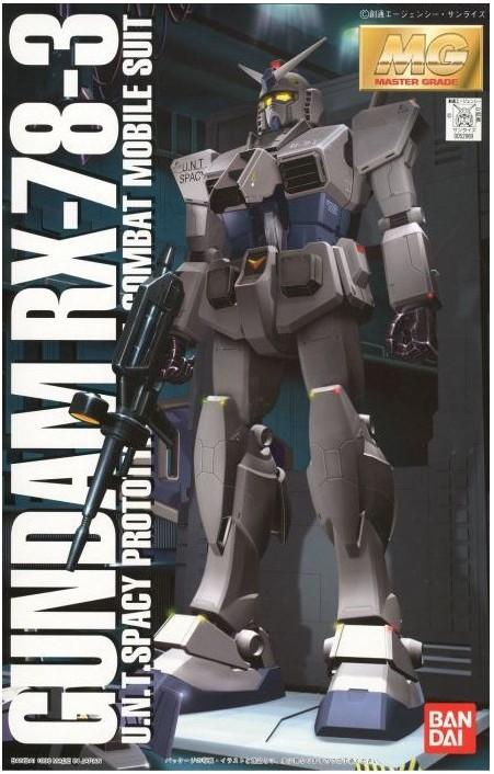 GUNDAM - MG 1/100 G-3 Gundam RX-78-3 - Model Kit
