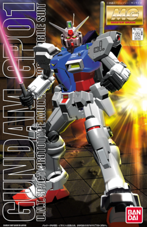 GUNDAM - MG 1/100 Gundam GP01 - Model Kit