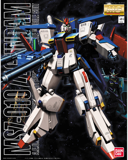 GUNDAM - MG 1/100 ZZ Gundam MSZ-010 - Model Kit_1