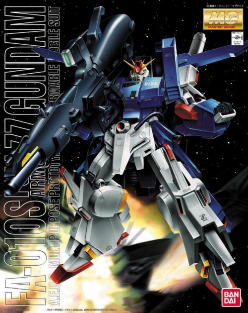 GUNDAM - MG 1/100 Full Armor ZZ Gundam - Model Kit 18cm