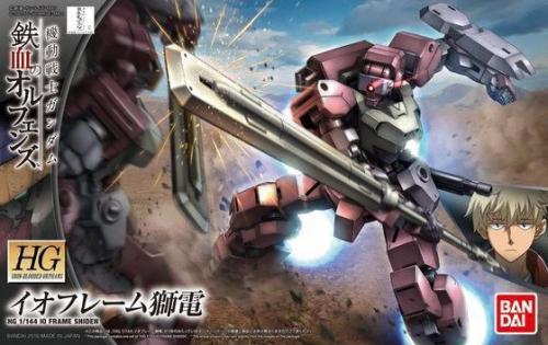 GUNDAM - IBO HG 1/144 IO Frame Shiden - Model Kit - 13cm