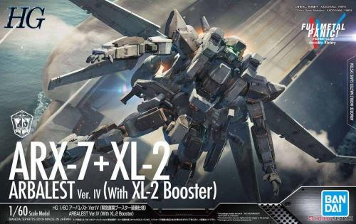 FULL METAL PANIC - HG 1/60 Arbalest ARX-7 + XL-2 Booster - Model Kit