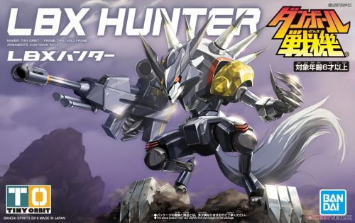 LBX - Hunter - Model Kit