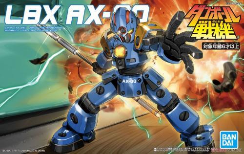 LBX - AX-00 - Model Kit