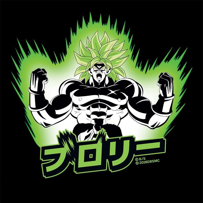 DRAGON BALL BROLY - Sac de Sport - Broly_2