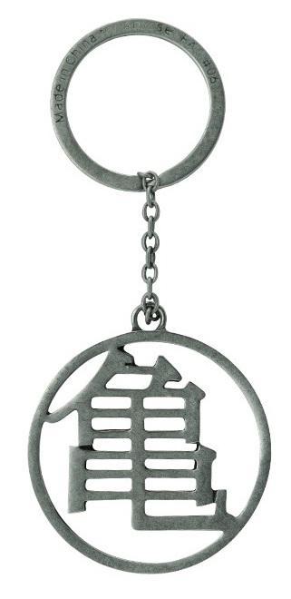 DRAGON BALL - Porte-Clés Metal 3D - DBZ/Kame Symbol