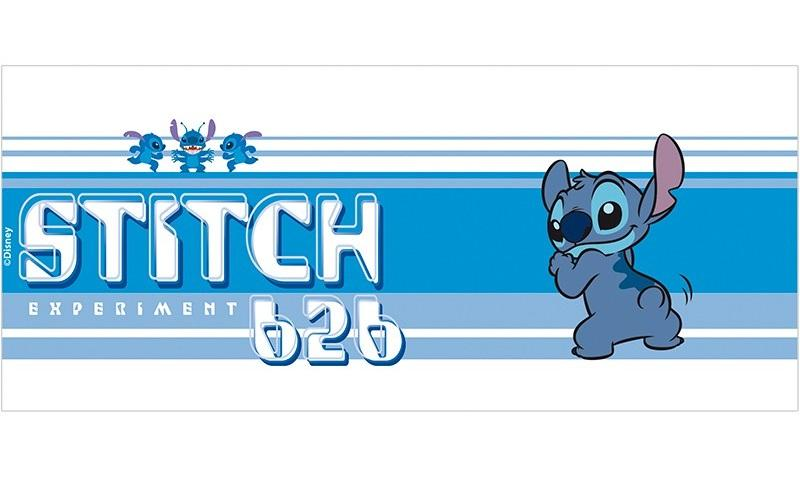 DISNEY - Lilo & Stitch Cute - Mug 320 ml_3
