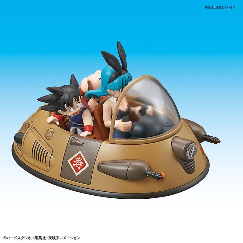 DRAGON BALL - Model Kit - Mecha Collection 02 - OX King Vehicule_2