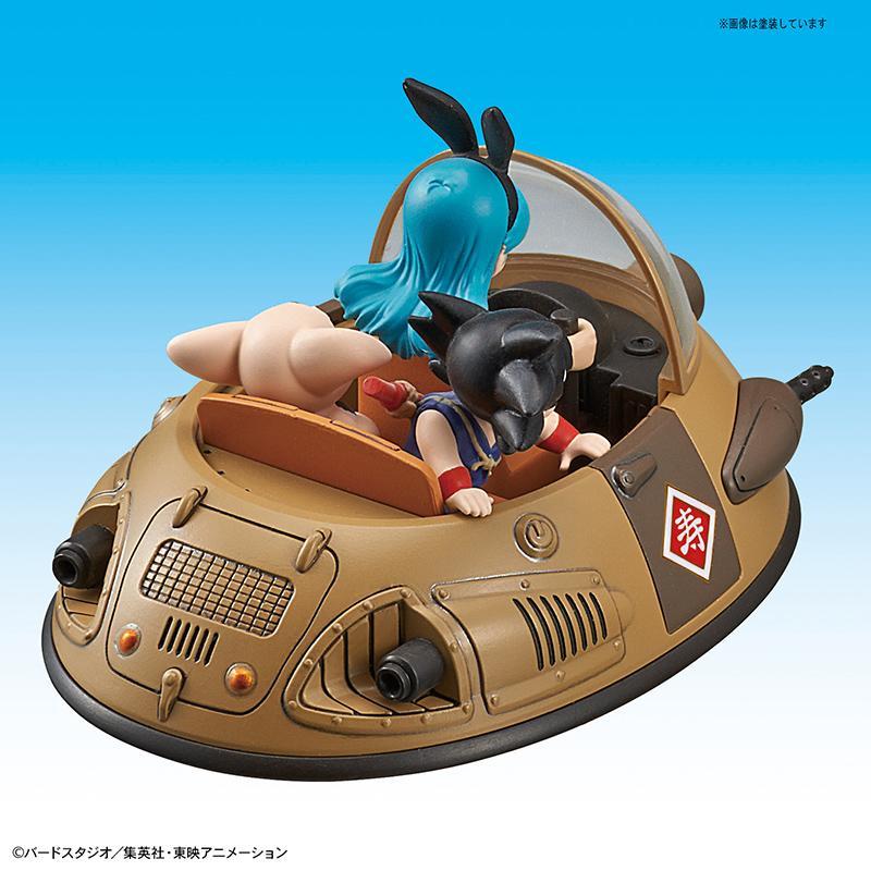 DRAGON BALL - Model Kit - Mecha Collection 02 - OX King Vehicule_3