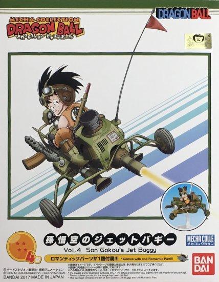 DRAGON BALL - Model Kit - Mecha Collection 04 - Son Goku Jet Buggy