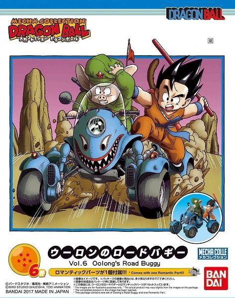 DRAGON BALL - Model Kit - Mecha Collection 06 - Oolong Road Buggy_1