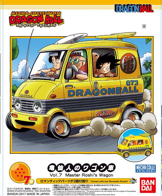 DRAGON BALL - Model Kit - Mecha Collection 07 - Master Roshi Wagon
